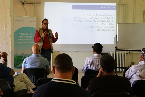 """Part of FAO's project """"Prevention of Agrochemical Pollution in the Upper Litani River Basin"""""""