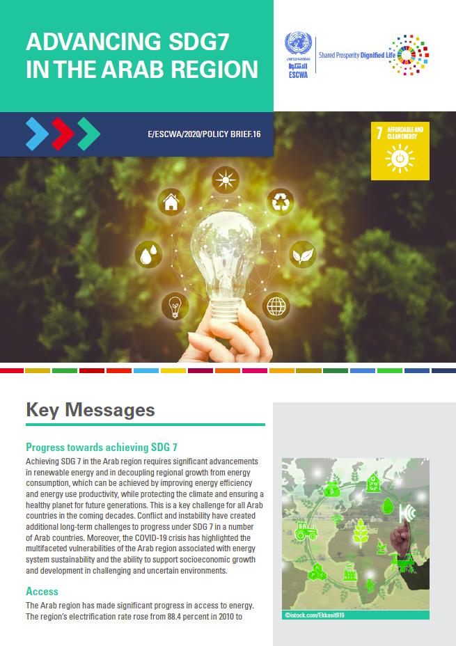 Advancing SDG7 in the Arab Region