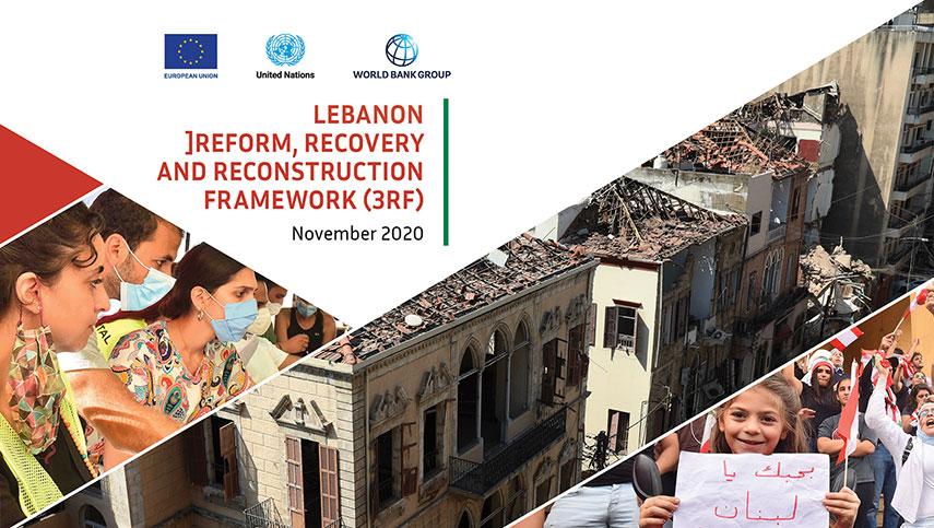 إطار الإصلاح والتعافي وإعادة الإعمار - لبنان