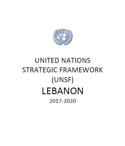 الإطار الاسترارتيجي للأمم المتحدة في لبنان (2017-2021)