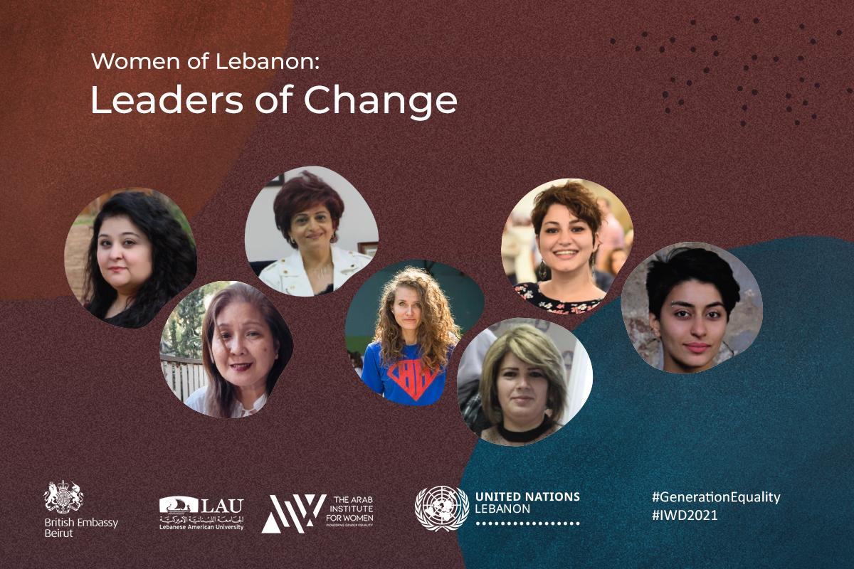 نساء لبنان: قائدات التغيير