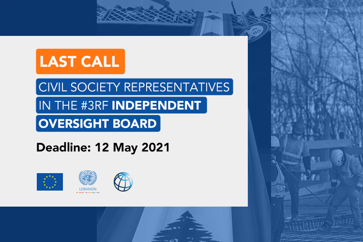 CALL FOR EXPRESSION OF INTEREST: Representatives of Civil Society in the Independent Oversight Board of The 3RF