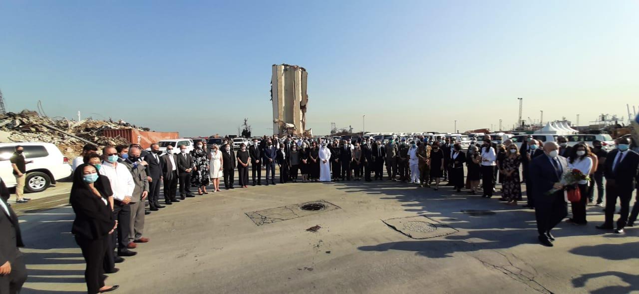 بعد مرور عام على انفجار مرفأ بيروت المروّع: كيف أحيت الأمم المتحدة ذكرى يوم 4 آب المأساوي؟