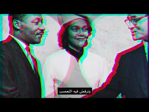 UN Secretary-General Video Message for the 75th Anniversary of the UN Charter_Arabic