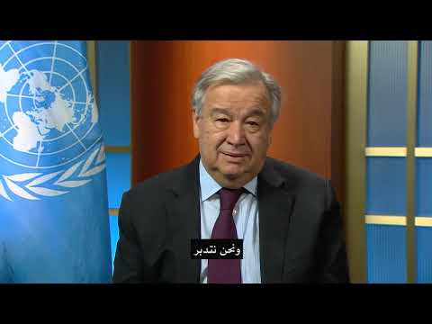 The UN Secretary-General's video message on Special Appeal to Religious Leaders_Arabic subtitle