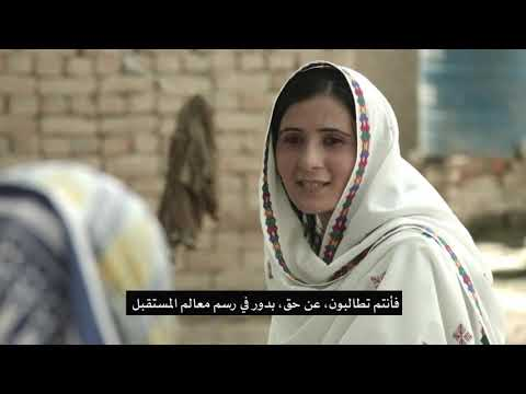 UN Secretary General's New Year Video Message