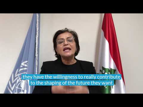 لماذا مشاركة النساء في عمليات بناء السلام ضرورية؟ المنسقة المقيمة ومنسقة الشؤون الإنسانية نجاة رشدي تجيب على السؤال